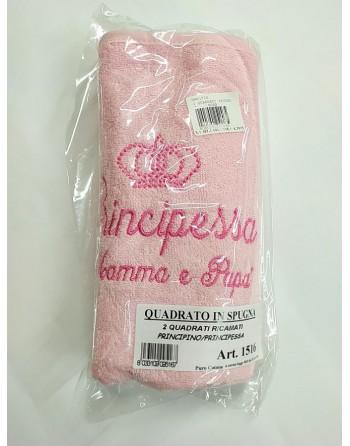 2 Quadrati asciugamani spugna